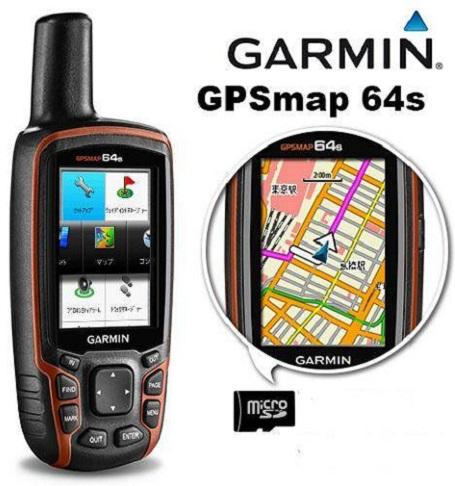 Máy Định Vị Cầm Tay GPS GARMIN MAP 64S